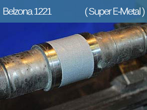 A fast curing metal repair composite for high speed emergency repairs.